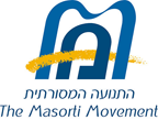 Masorti_Movement_Israel_logo-144x109