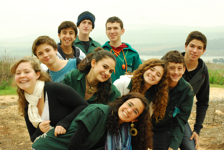 NOAM Masorti Young People Group Members