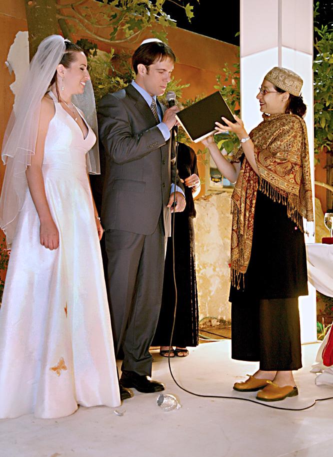 Masorti Conservative Wedding Ceremony Israel
