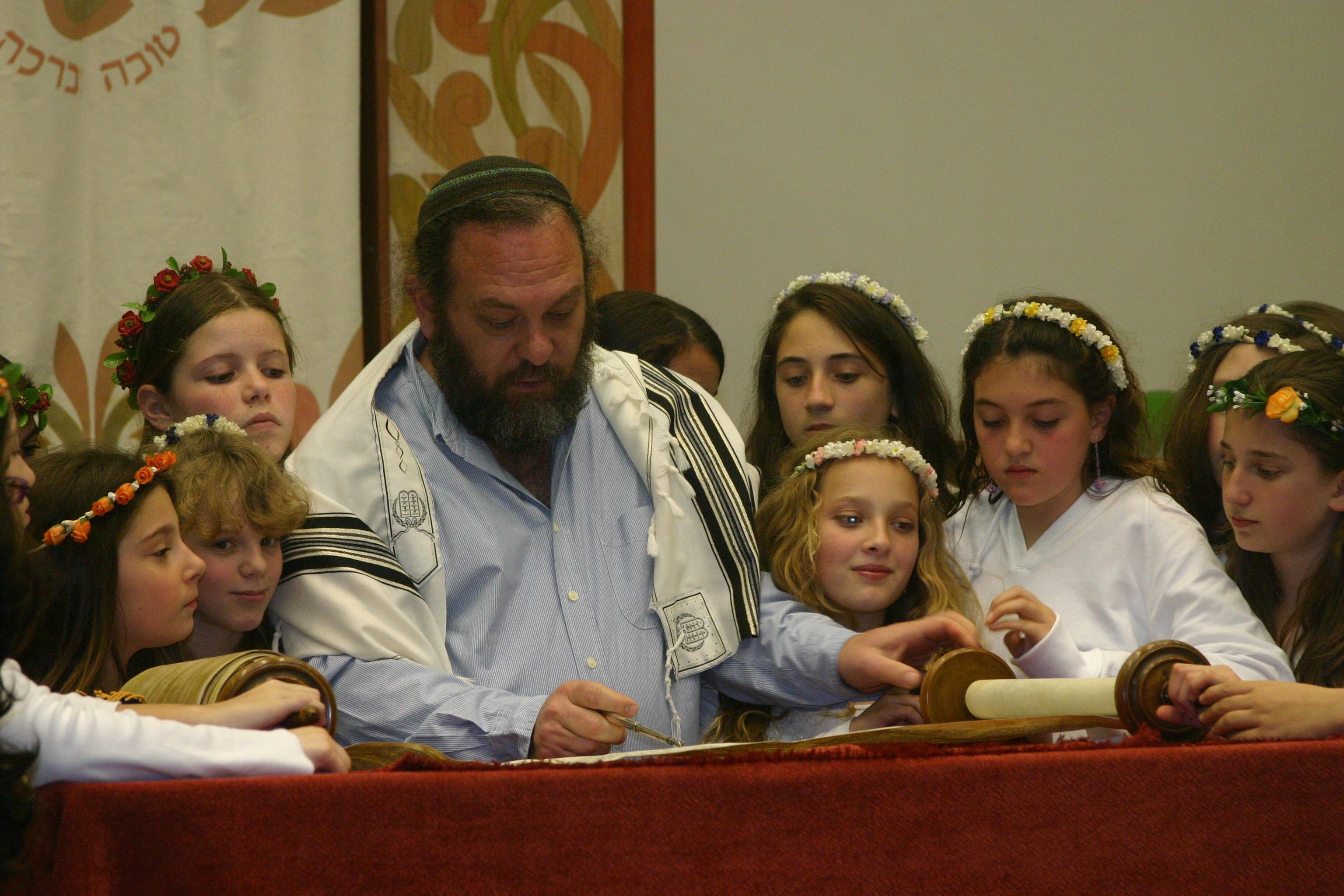 Masorti Conservative Kehillah Israel