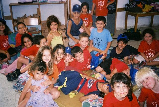 Camp RAMAH NOAM Israel Young People