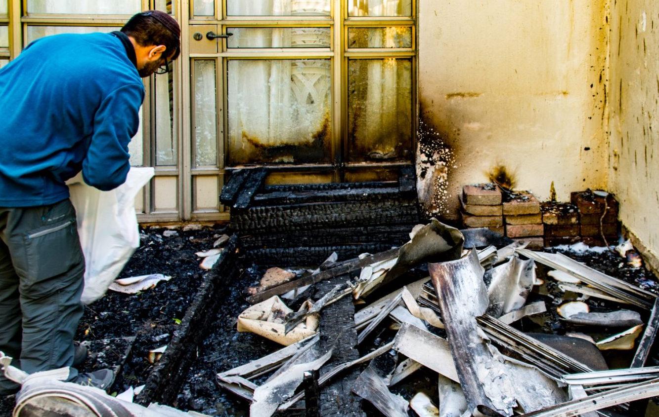 Fires Moriah Israel