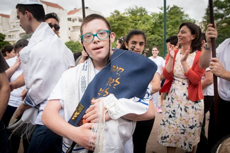 Torah Made for Children with Disabilities