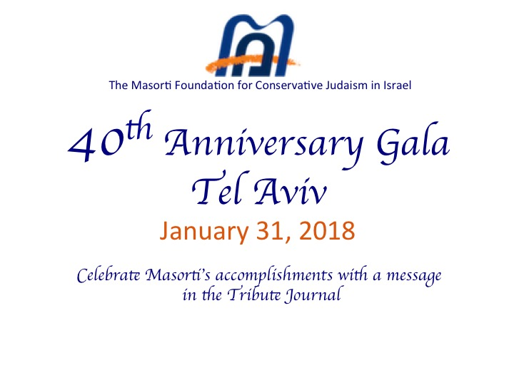 Masorti Movement 40th Anniversary
