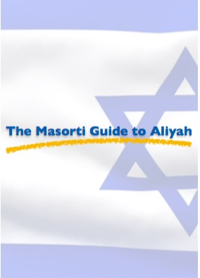 Masorti's Guide for Making Aliyah
