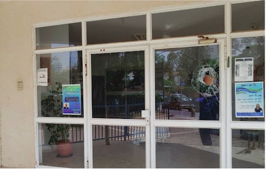 Masorti Community in Netanya Under Attack by Vandals