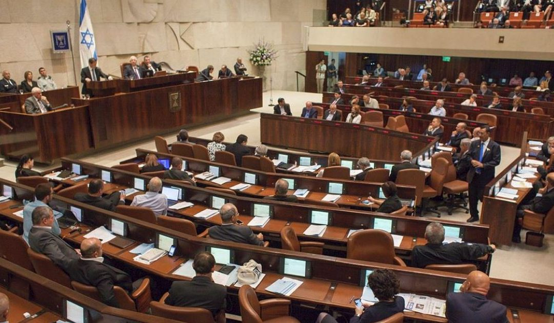 JPW Knesset Update: May 22, 2018, Religion & State