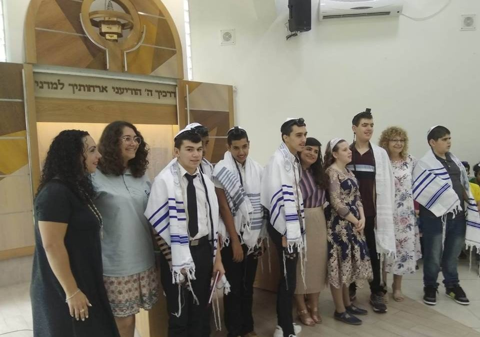 Masorti Judaism: Insuring that all Jews may be included in sacred rites like Bnai Mitzvah