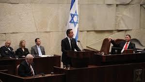 JPW Knesset Update: June 3, 2018, Religion & State