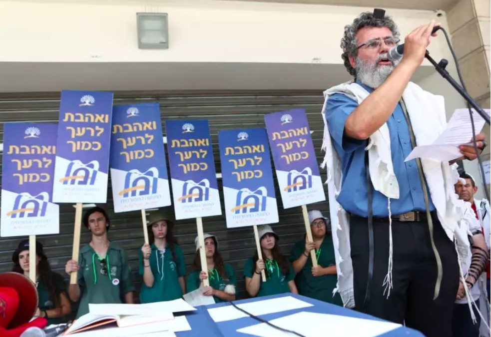 An Emergency Appeal for Religlious Freedom in Response to Arrest of Masorti Rabbi in Israel