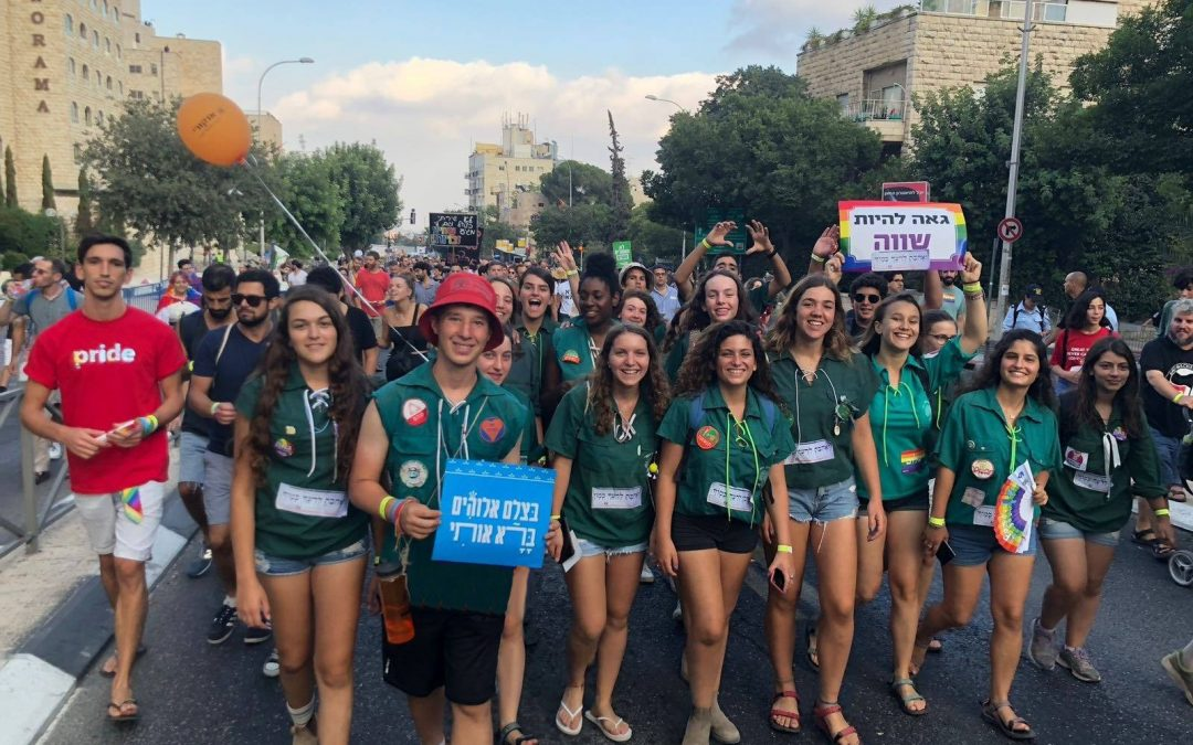 NOAM & Masorti Join over 20,000 in Jerusalem March for Pride & Tolerance