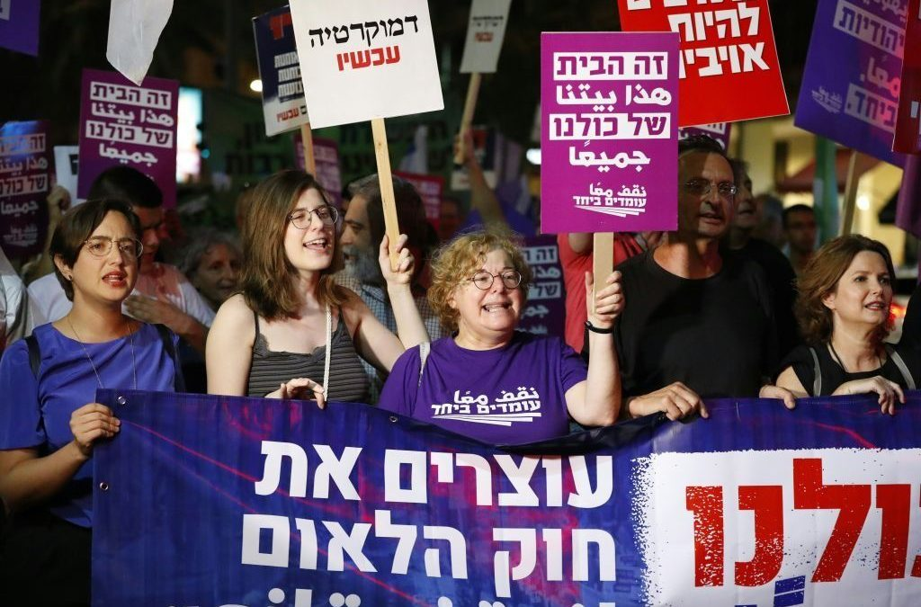 Masorti Movement's Statement on Israel's Nation-State Law