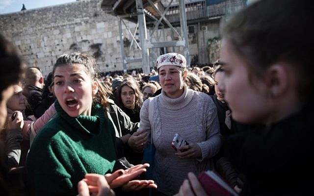 Masorti Foundation on Attack at Kotel on International Women's Day