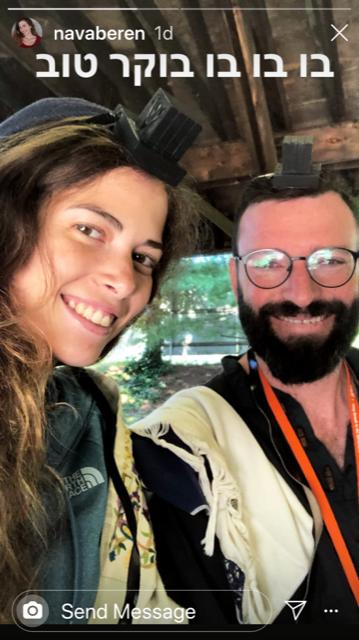 Yerach and Nava Meiersdorf Rabbi Masorti Israel