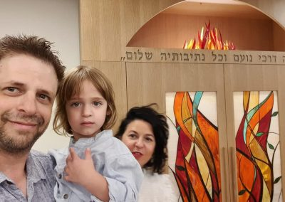 Masorti Israel Family