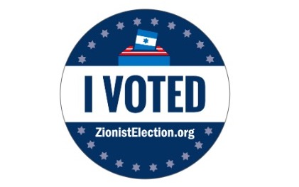 Elections Have Consequences: That's Why I Voted for MERCAZ