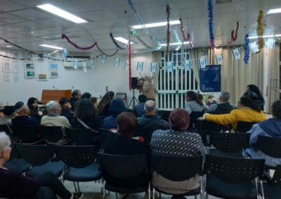 Masorti Israel Celebration
