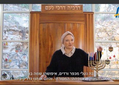 Rabbi Nathalie Lastreger