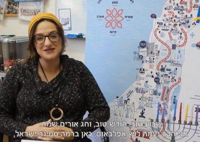 Masorti Israel woman