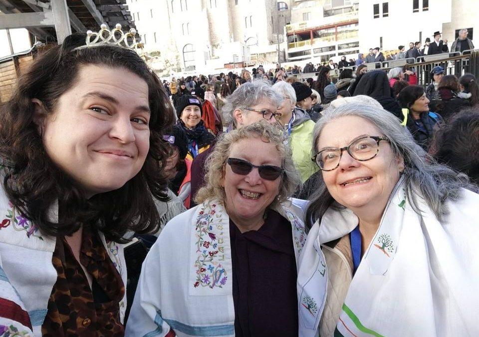 A Women's Eye View of Kabbalat Shabbat at the Egalitarian Kotel