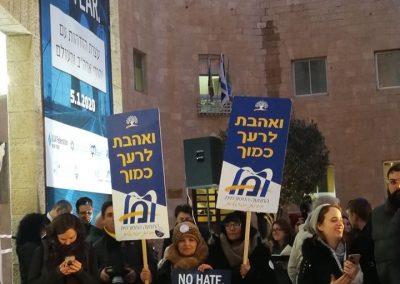 Masorti protest