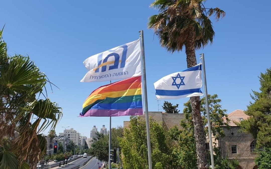 Pluralism in Israel Means Pluralism for All