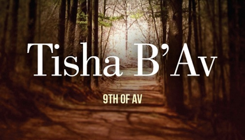 Reflecting on Tisha B'Av: What's at Stake for Masorti/Conservative Judaism in the Conversion Bill