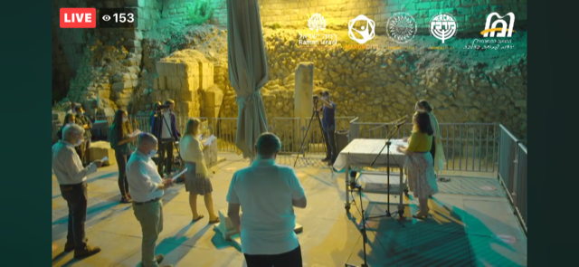 Celebrate High Holidays 5781 Masorti Israel Style