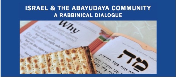 On March 7th, Webinar with Abayudaya Rabbi in Dialogue with Masorti Rabbis for Pesach