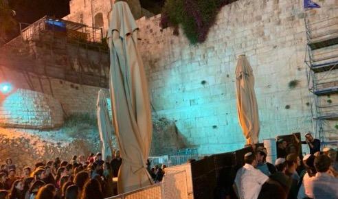 The Masorti Foundation for Conservative Judaism in Israel & Mercaz USA Condemn the Desecration of the Egalitarian, Family Kotel on Tisha B'Av